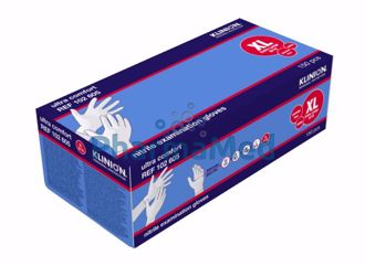 Image de Gants nitrile blanc KLINION ULTRA XL .(150pc)