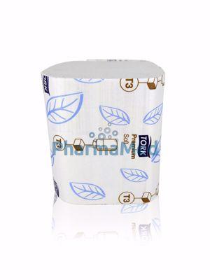 Image sur Papier hygiénique bulk - 2plis - 11x21xm - 30x252pc