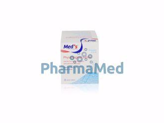 Image de Serum physiologique FARMAC - 20 flapules de 5ml