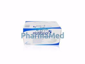 Image de ELASTOPOR sparadrap hypoallergénique -  ZARYS - 15cm x10m -