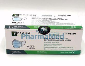 Image de Masques 3 plis type 2R ERGUM MEDICAL - 5x10pc