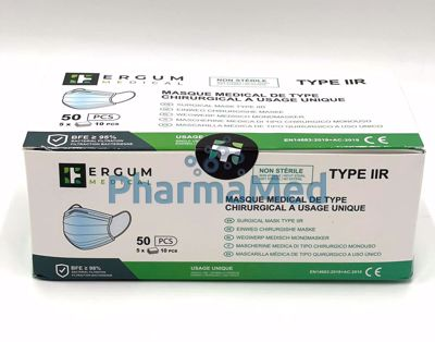 Image sur Masques 3 plis type 2R ERGUM MEDICAL - 5x10pc